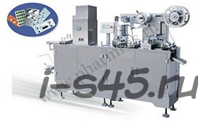 Плоская автоматическая блистерная упаковочная машина DPB-140